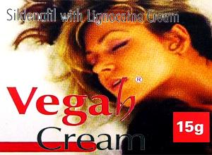 vega_h_cream-2-15g-tube