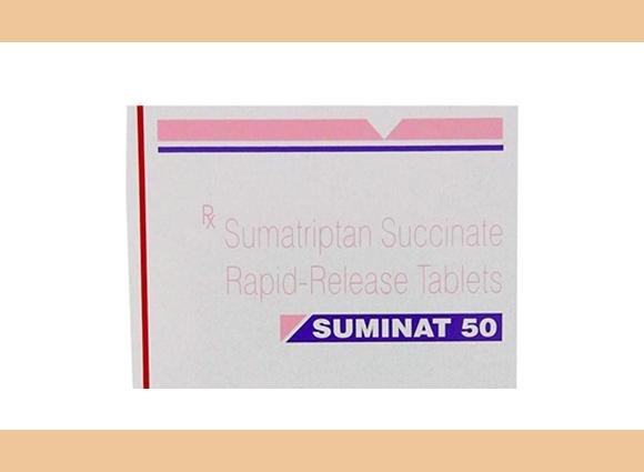 SUMINAT 50 mg 5 pills in 1 sheet