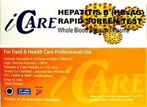 HEPATITIS_B(HBSAG)_TEST_KIT