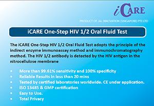 HIV_ORAL_TEST_KIT