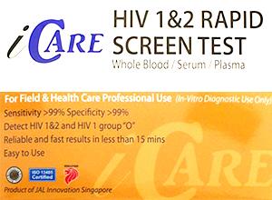 iCARE_HIV_1&2_Rapid_Screen_Test